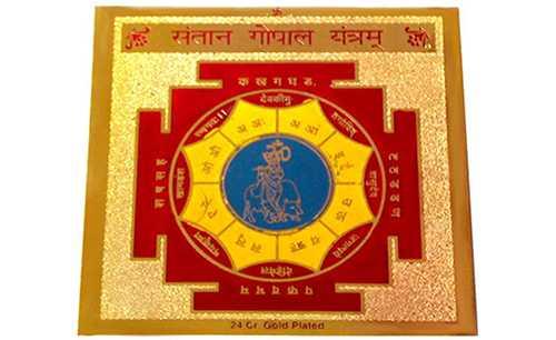 Santan Gopal Yantra